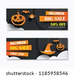 halloween sale banner with dark ... | Shutterstock .eps vector #1185958546