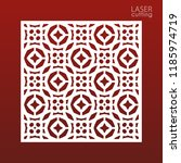 laser cut ornamental panel... | Shutterstock .eps vector #1185974719