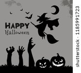 halloween night background... | Shutterstock .eps vector #1185991723