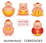 cute pig with money in a red... | Shutterstock .eps vector #1186016263
