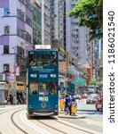 hong kong   july 01  2018  the... | Shutterstock . vector #1186021540