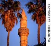 the minaret of the gazi hassan... | Shutterstock . vector #1186051093