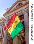 la paz. bolivia. 04.08.08.... | Shutterstock . vector #1186060459