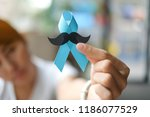 prostate cancer awareness ... | Shutterstock . vector #1186077529