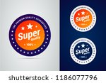 super quality badge with stars. ...   Shutterstock .eps vector #1186077796