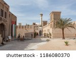 dubai  uae   december 16  2014  ... | Shutterstock . vector #1186080370