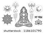 set of ornamental boho chic...   Shutterstock .eps vector #1186101790