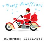postcard with the new year....   Shutterstock .eps vector #1186114966