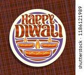 vector logo for indian diwali ... | Shutterstock .eps vector #1186121989