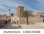 dubai  uae   december 16  2014  ... | Shutterstock . vector #1186133686
