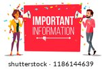 important information attention ... | Shutterstock . vector #1186144639