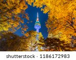 fall color change in seoul and... | Shutterstock . vector #1186172983