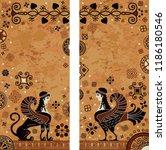ancient greece mythology.black... | Shutterstock .eps vector #1186180546
