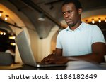 serious young businessman... | Shutterstock . vector #1186182649