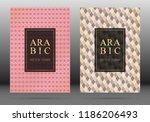 ottoman pattern vector cover...   Shutterstock .eps vector #1186206493