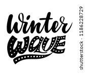 winter wave. isolated vector ... | Shutterstock .eps vector #1186228729