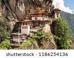 view of taktsang monastery or... | Shutterstock . vector #1186254136