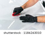 car wrapping specialist putting ... | Shutterstock . vector #1186263010