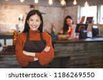 young asian woman business... | Shutterstock . vector #1186269550