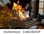 fire ritual in hinduism | Shutterstock . vector #1186282429