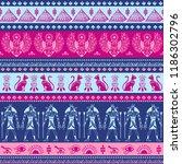 vector tribal ethnic seamless... | Shutterstock .eps vector #1186302796