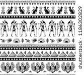 vector tribal ethnic seamless... | Shutterstock .eps vector #1186302829