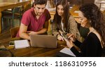 group of friends studying... | Shutterstock . vector #1186310956