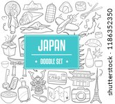 japan travel traditional doodle ... | Shutterstock .eps vector #1186352350
