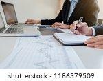 business team investment... | Shutterstock . vector #1186379509