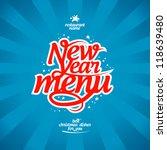 New Year menu card design template. - stock vector