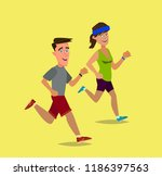 couple jogging in the city park.... | Shutterstock .eps vector #1186397563