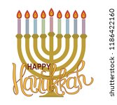 hanukkah menorah on dark white... | Shutterstock .eps vector #1186422160
