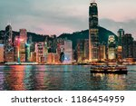 hong kong  hong kong   march 6  ... | Shutterstock . vector #1186454959