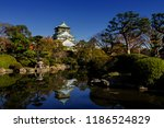 osaka castle autumn park with... | Shutterstock . vector #1186524829