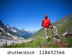 hiker in caucasus mountains | Shutterstock . vector #118652566