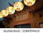 Sanguan Temple In Tainan Taiwan ...