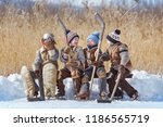 group of boys are changed for... | Shutterstock . vector #1186565719