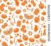 Seamless Pattern With  Hanukkah ...