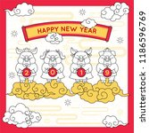 happy chinese new year 2019... | Shutterstock .eps vector #1186596769