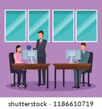 business people at office | Shutterstock .eps vector #1186610719