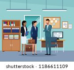 business people in office | Shutterstock .eps vector #1186611109