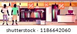 menswear fashion boutique... | Shutterstock .eps vector #1186642060