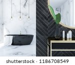 close up of white marble and... | Shutterstock . vector #1186708549