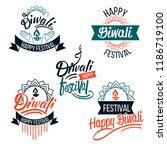 diwali festival emblems with... | Shutterstock .eps vector #1186719100