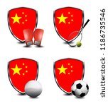 china shield. sports items   Shutterstock . vector #1186735546