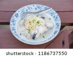 fish boiled rice. congee or... | Shutterstock . vector #1186737550