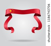 chinese wavy flag abstract... | Shutterstock . vector #1186743706