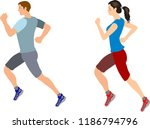 vector   an and womman jogging... | Shutterstock .eps vector #1186794796