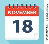 november 18   calendar icon  ... | Shutterstock .eps vector #1186803139