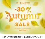 autumn falling leaves. autumnal ... | Shutterstock .eps vector #1186899736
